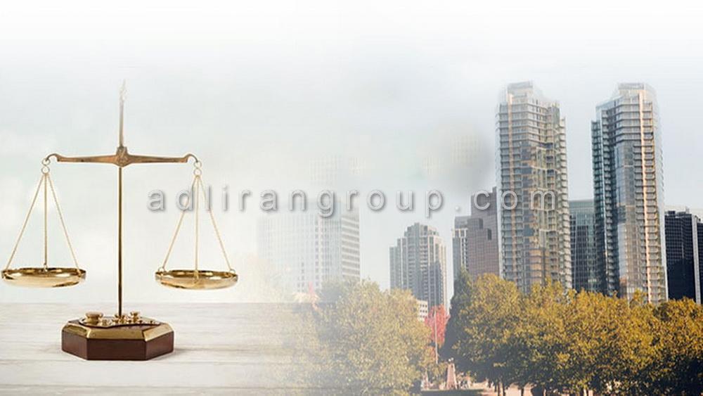 مشاوره حقوقی امور شهرداری