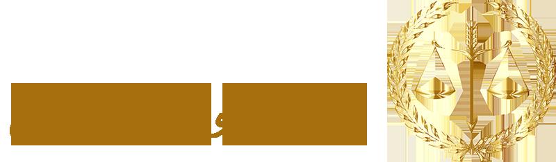 گروه وکالت حقوقی عدل ایران